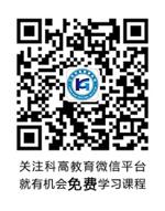 必威网址app微信