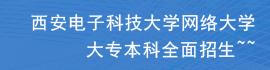 必威网址app网大